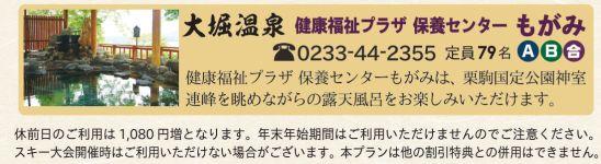 2018-packplan-oohori