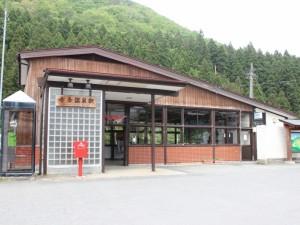 赤倉温泉駅前