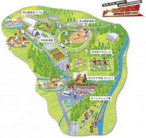 西公園エリアマップ