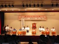 最上町総合芸術文化祭