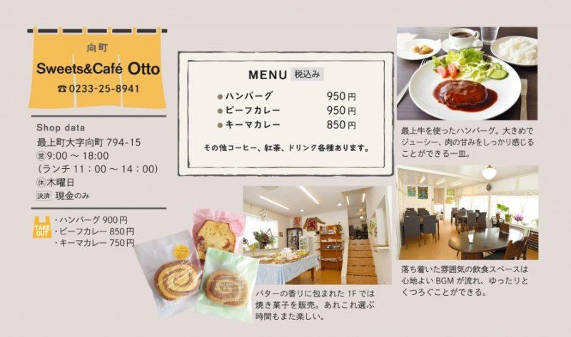 Sweets&café Otto