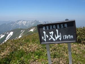 2019神室連峰山開き