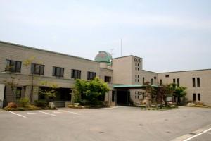 保養センター
