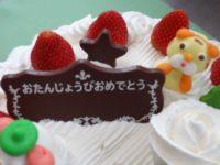 最上町のお菓子屋さん紹介