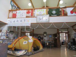 アースアカデミー大場満郎冒険学校