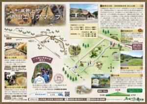 堺田エリアマップ