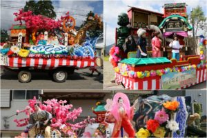 過年度 仮装山車パレード