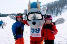 赤倉温泉スキー場にいこう!!