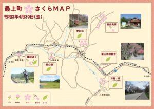 見どころマップ桜20210430