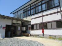 赤倉温泉♨ 旅館探検④
