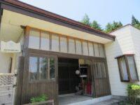 赤倉温泉♨ 旅館探検⑤