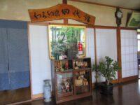 赤倉温泉♨ 旅館探検⑧