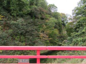 赤倉 保京橋